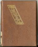 1912 Dacotah