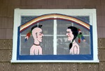 Native American Couple on Window Screen by James Smith Pierce