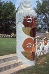 Pillar Sculpture by James Smith Pierce