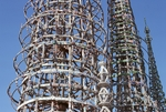 Close Up of Middle of Towers by James Smith Pierce