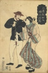 Untitled Ukiyo e Print by Artist Unknown