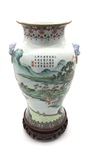 Painted East Asian Stoneware Vase with Carved Wood Base, 2 of 2 by Artist Unknown