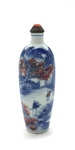 Tall Porcelain Chinese Snuff Bottle by Artist Unknown