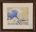 "Watercolor Reproduction of ""The Great Wave off Kanagawa"" by Katsushika Hokusai by George Starcher"