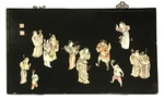 Familli-Rose Enameled Porcelain Inlaid Black Lacquer Plaque Depicting 13 People by Artist Uknown