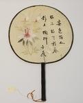 Oriental rigid fan by Maker Unknown