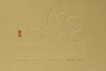 Dedication by Ellen Rose Auyoung